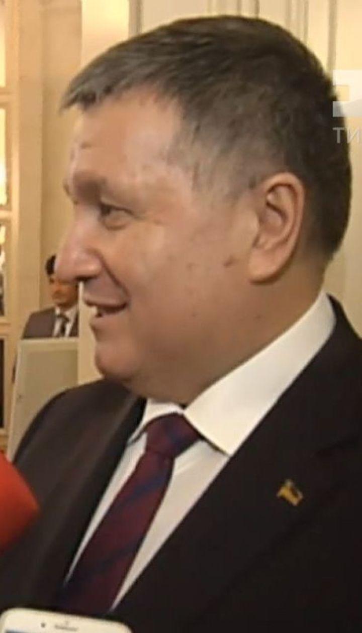 Аваков рассказал о желанном отпуске и готовности стать премьер-министром