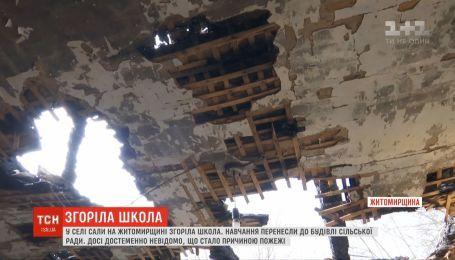 На Житомирщине уроки детей перенесли в здание сельского совета из-за сгоревшей школы