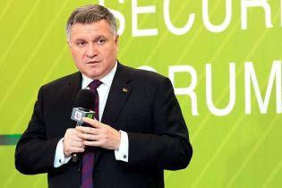 Россия прощупывала защиту украинских киберсистем в ночь после выборов – Аваков