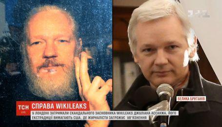 У США засновнику WikiLeaks загрожує пожиттєве ув'язнення