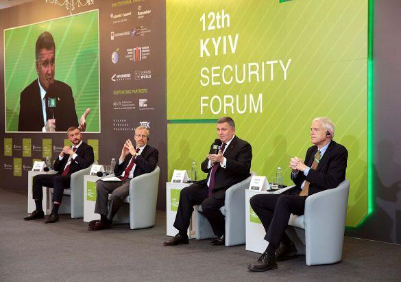 Київська конференція безпеки