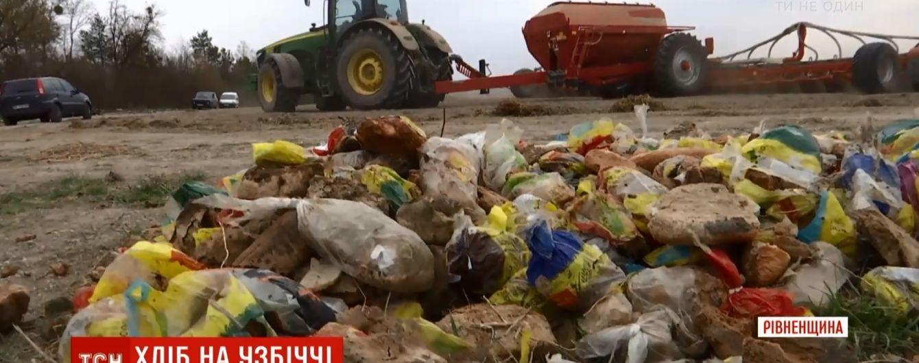 Гору цвілого хлібу викинули серед поля на Рівненщині