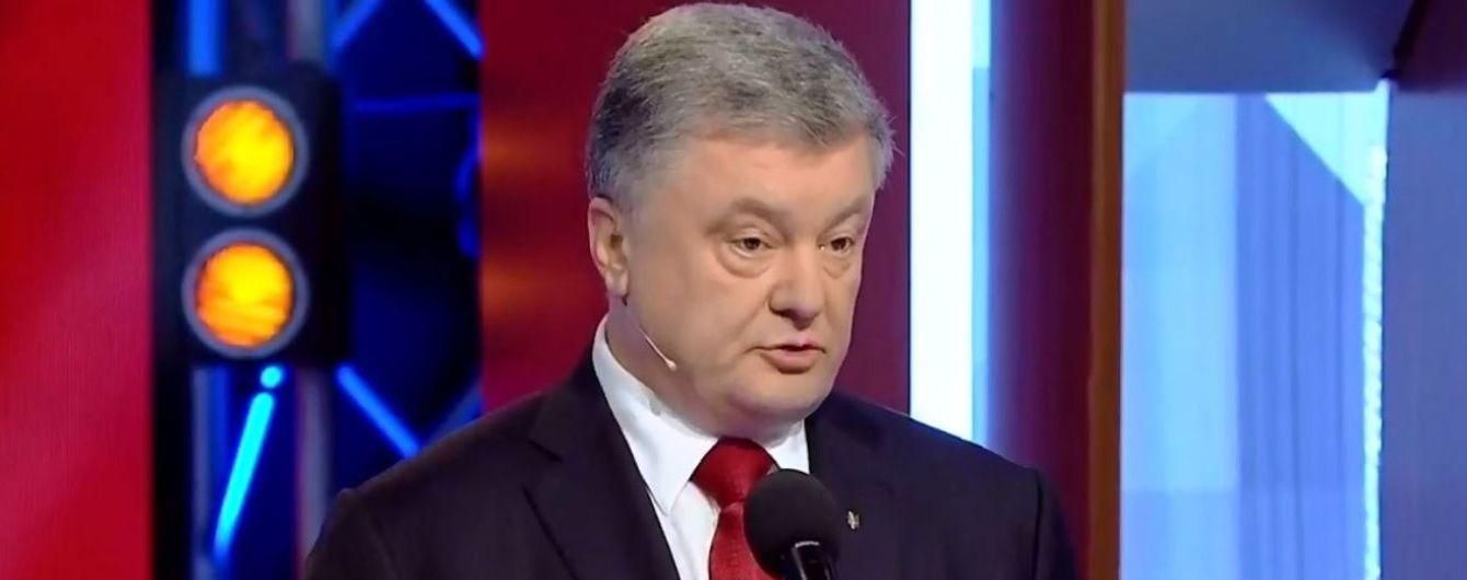 """Порошенко неожиданно пришел на """"Право на владу"""" и вызвал Зеленского в студию"""