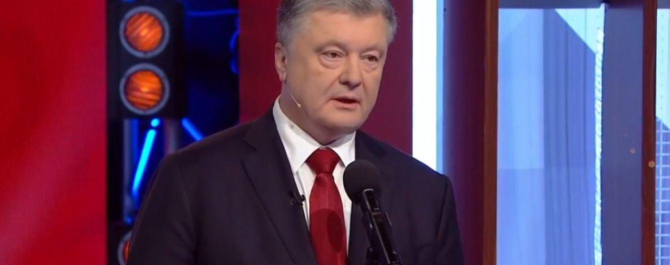 """Порошенко объяснил, почему приехал в студию """"Право на владу"""""""
