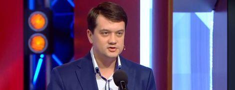 Разумков пояснив позицію Зеленського щодо закону про мову