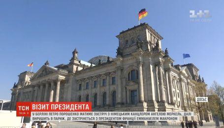 Петр Порошенко отправляется в Германию на встречу с Ангелой Меркель