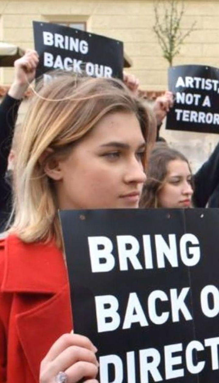 У європейських містах студенти влаштували акцію на підтримку Олега Сенцова