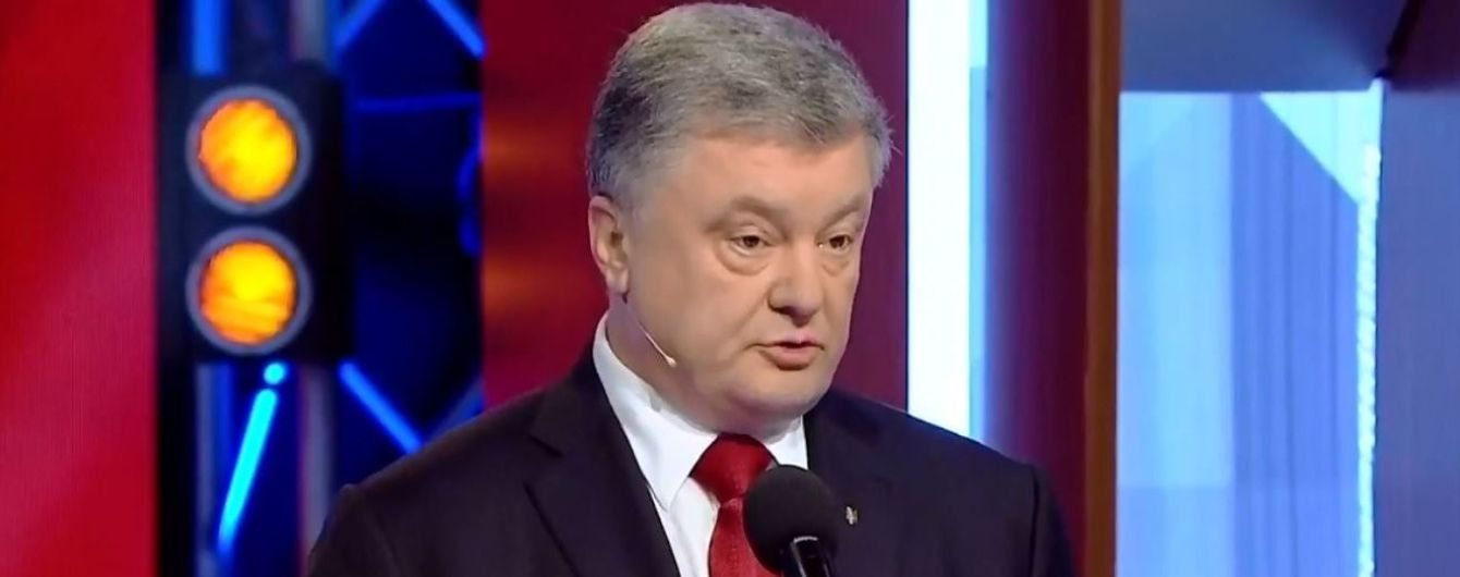 Неофициальные дебаты Порошенко и Зеленского, крах израильской миссии на Луну. Пять новостей, которые вы могли проспать