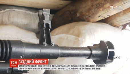 Восточный фронт: один украинский воин погиб, восемь получили ранения