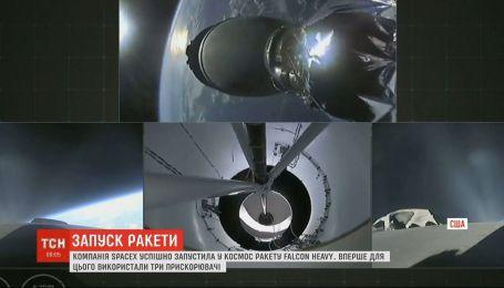 Компанія SpaceX успішно запустила у космос ракету Falcon Heavy