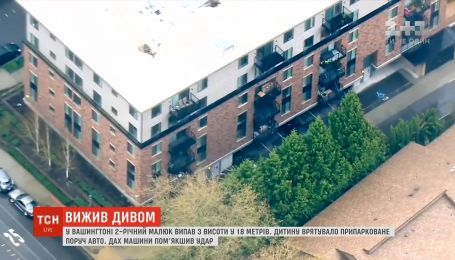 В США 2-летний малыш чудом уцелел после падения из окна 6-го этажа