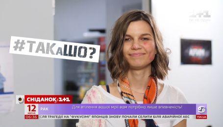 Как выборы повлияли на украинцев - #ТАКаШО. Выпуск 2
