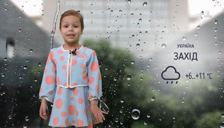 Обзор погоды на выходные в Украине и мире - Погода от Фроси
