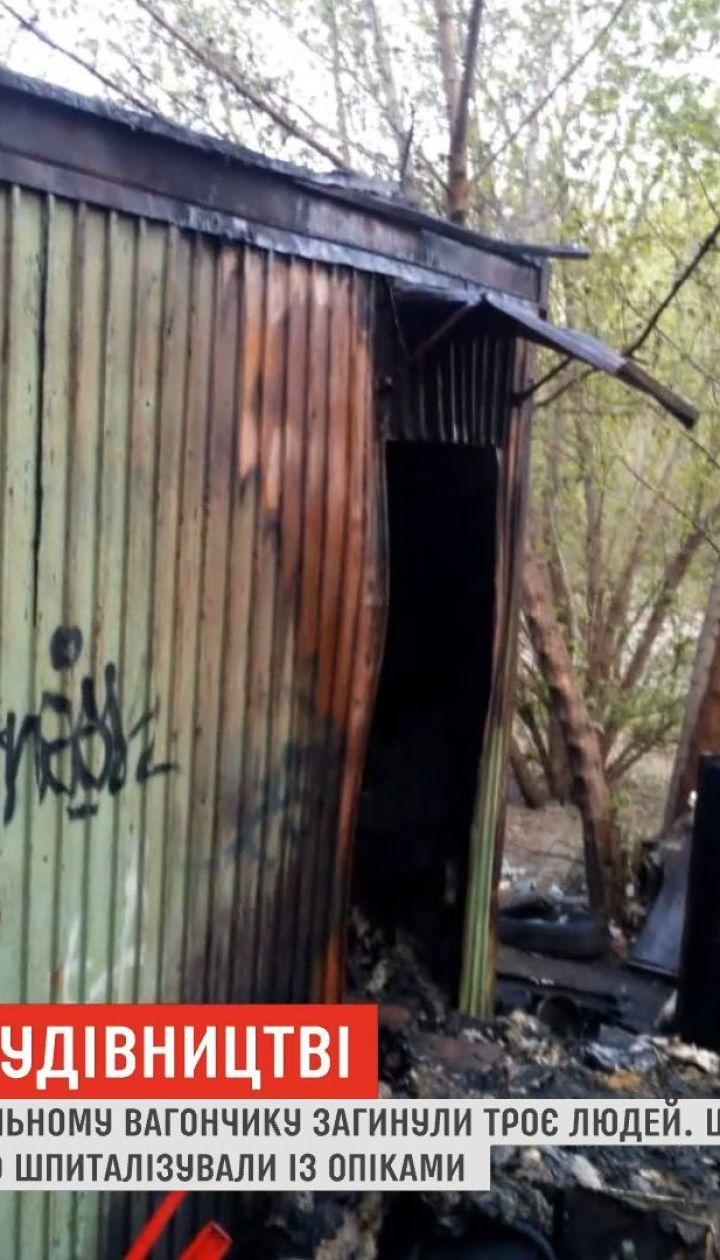 В Запорожье во время пожара в строительном вагончике погибли три человека