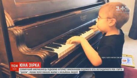 """7-річний американець підкорив Мережу виконанням """"Богемної рапсодії"""""""