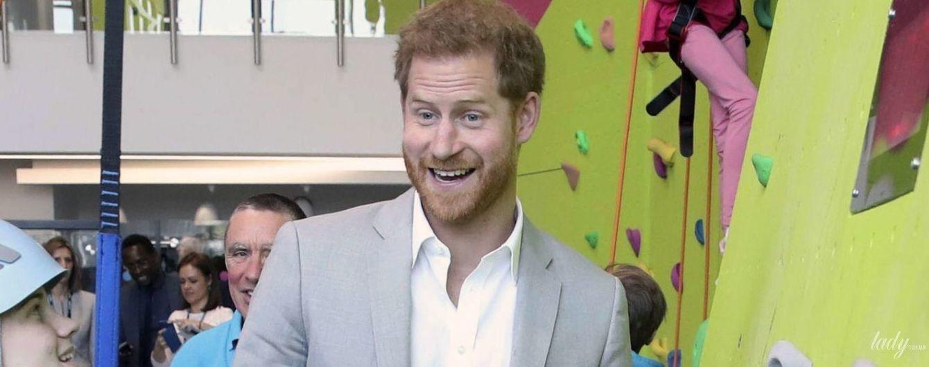 Веселий і спортивний: принц Гаррі залишив вагітну дружину вдома і відвідав ще один сольний захід