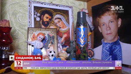 Расстреляли за патриотизм: история юного Степана Чубенко, убитого боевиками ДНР