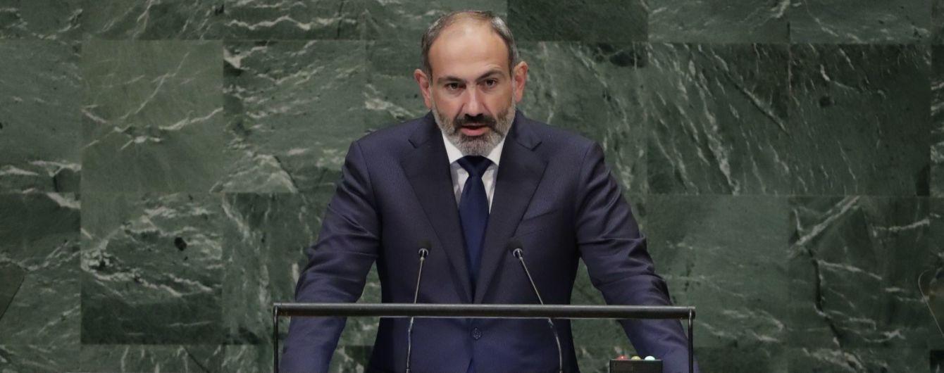 """""""Важко робити вибір"""". Прем'єр Вірменії Пашинян ухилився від запитання, чий Крим"""