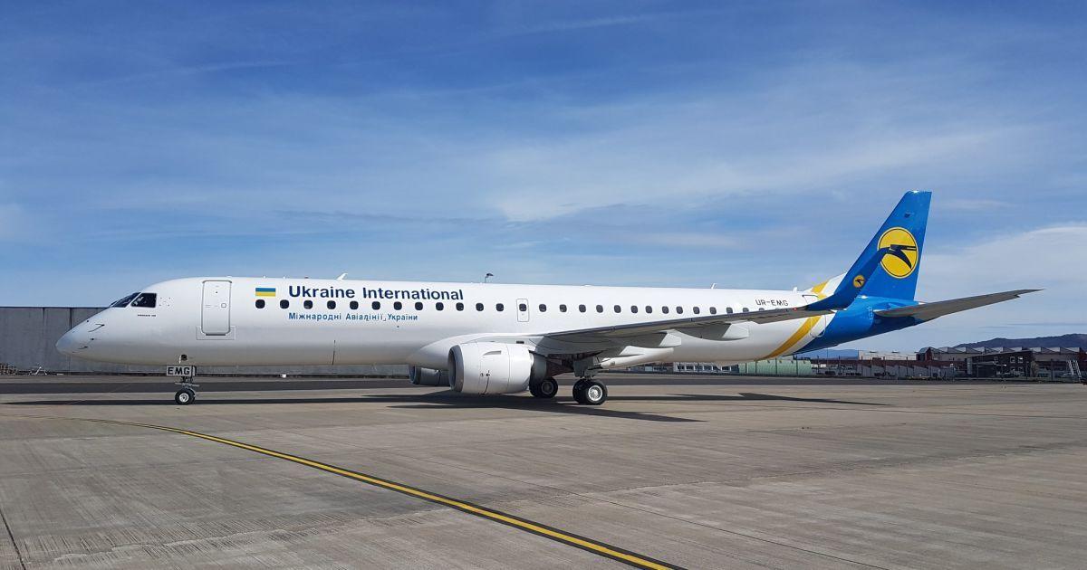 МАУ запускає прямий рейс Київ — Ізмір