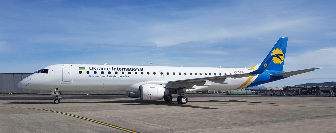 МАУ запускает прямой рейс Киев — Измир