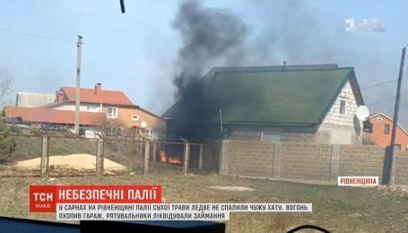 Из-за сжигания травы в Сарнах едва не сгорел дом