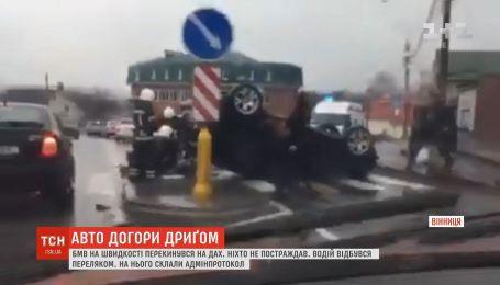 У Вінниці BMW на швидкості перекинувся на дах