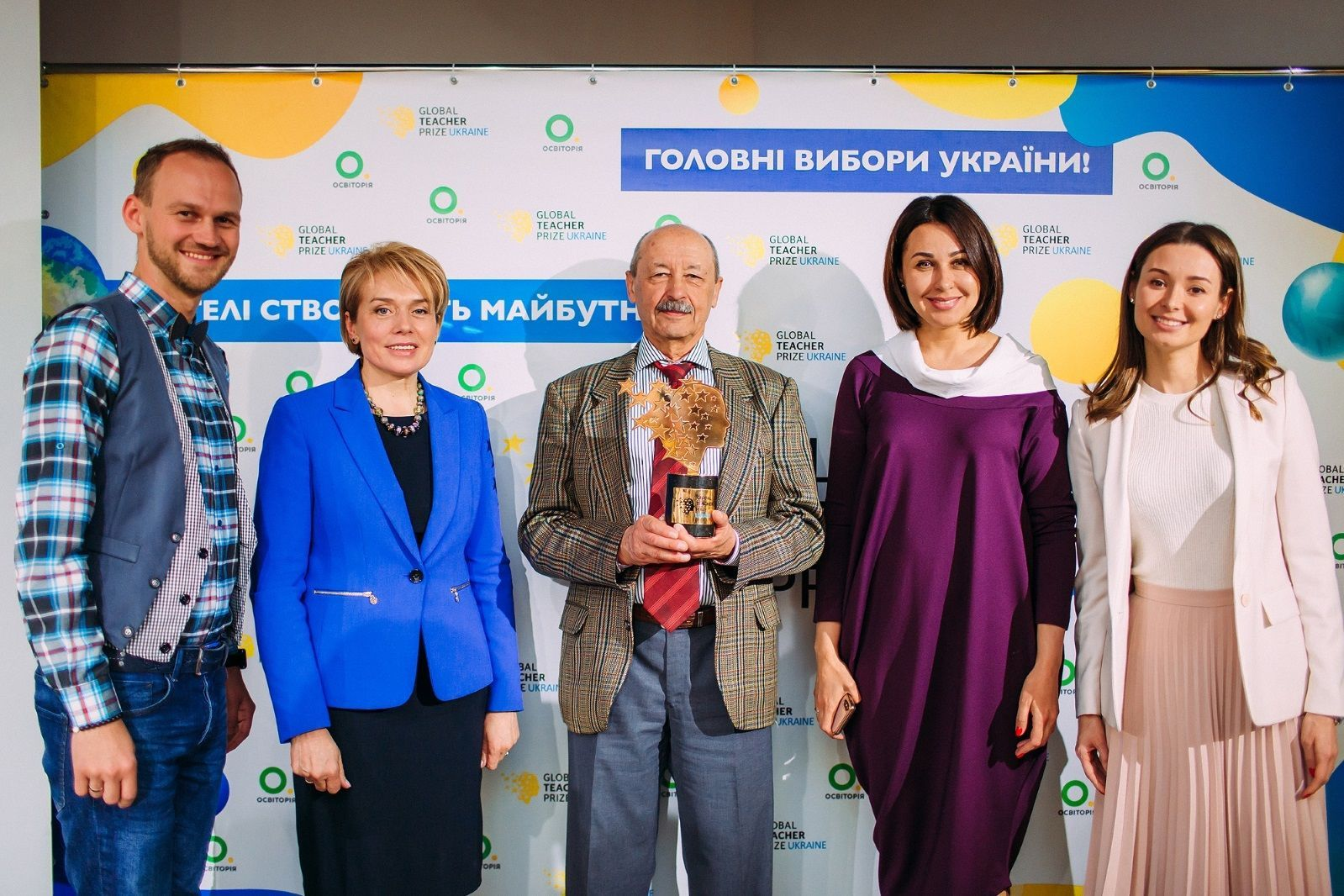 Наталія Мосейчук Global Teacher Prize Ukraine