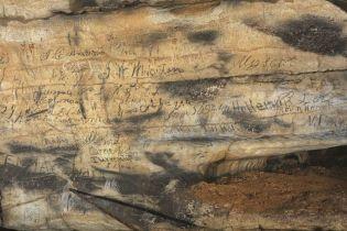 Про спортивную игру и общение с духами. Впервые ученые перевели надписи народа чероки в пещере в Алабаме