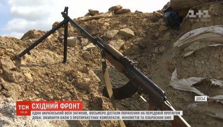 Бойовики гатять по позиціях українських військовиків: 1 загиблий, 8 поранених