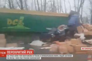 На трасі Київ-Чоп зім'яло фуру від зіткнення з ще однією припарковано вантажівкою