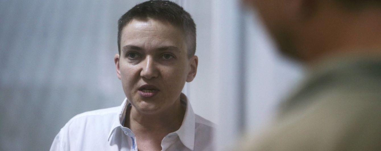 Апелляционный суд определил место рассмотрения дела Савченко-Рубана