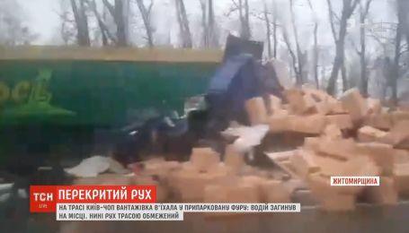 """На трасі """"Київ-Чоп"""" вантажівка щосили в'їхала в припарковану на узбіччі фуру"""