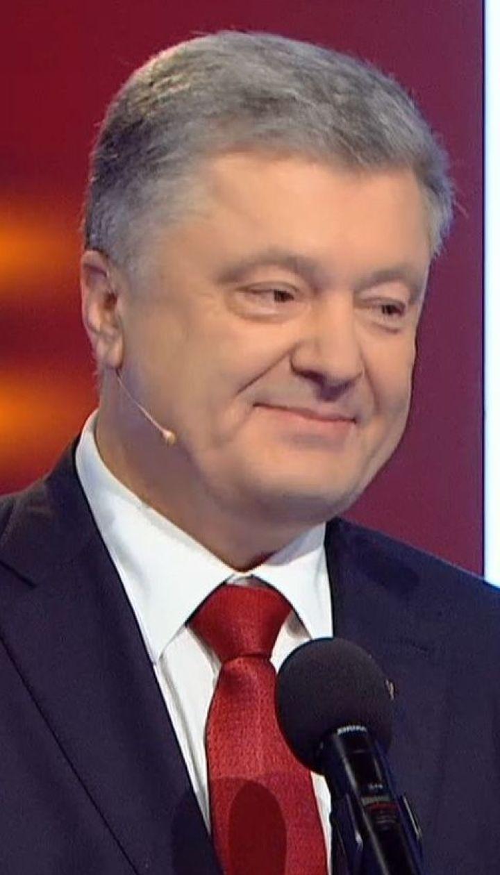 """Перші неофіційні дебати Порошенка та Зеленського відбулись у студії """"Право на владу"""""""