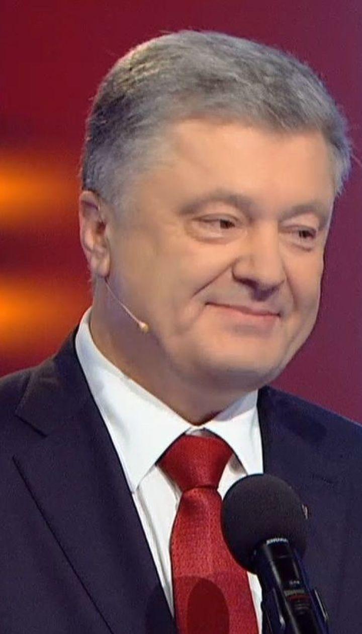 """Первые неофициальные дебаты Порошенко и Зеленского состоялись в студии """"Право на владу"""""""
