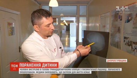 Мужчина в Днепропетровской области выстрелил 13-летнему мальчику в голову