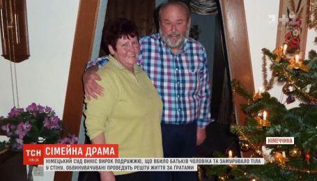 Жених и невеста убили родителей парня, потому что им не понравилась его избранница