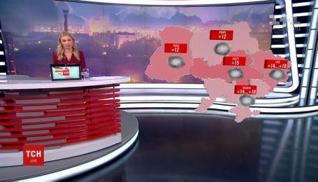 Синоптики лякають: вихідними в Україні будуть заморозки