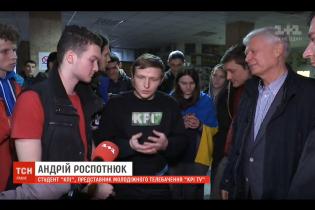 """Студенты Киевской политехники поссорились с руководством вуза. У них забрали помещение """"студенческого телевидения"""""""