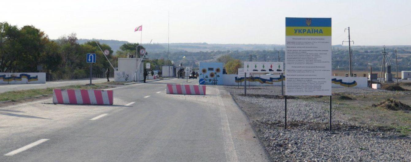 На Донеччині біля КПВВ помер літній чоловік