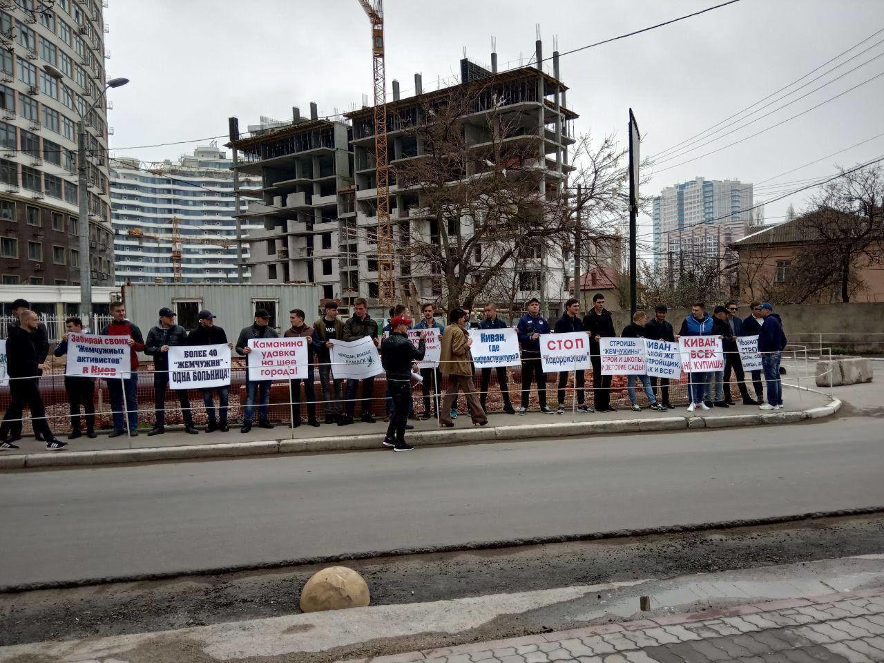 Одесса_против строительства жемчужин_Кадорр_реклама