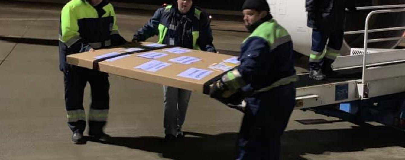 Германия передала Украине уникальный артефакт - Грамоту Петра І