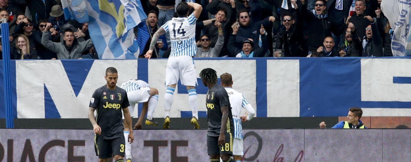 """""""Ювентус"""" без лидеров проиграл в Серии А. Даже поражение может сделать их чемпионами"""
