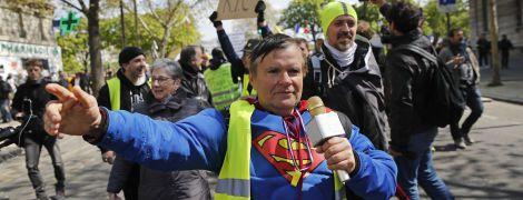 """У Франції заборонили мітинг """"жовтих жилетів"""" поблизу Нотр-Дам"""