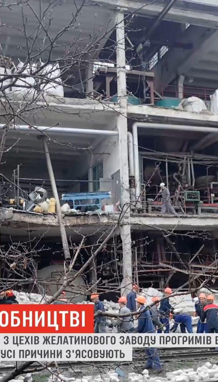 На желатиновой заводе в Лисичанске произошел взрыв, погибла женщина
