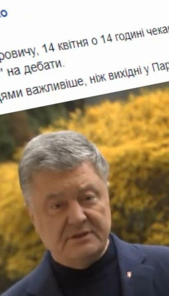 Порошенко записал новое видеообращение к Зеленскому