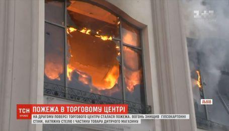 В центре Львова горел торговый центр