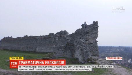 16-летняя девушка упала с Замковой горы в Кременце
