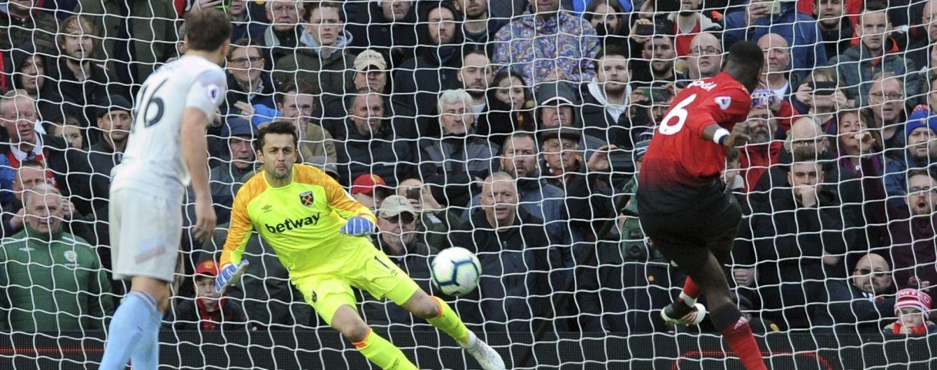 """""""Манчестер Юнайтед"""" перед битвою з """"Барселоною"""" здолав """"Вест Хем"""" завдяки двом пенальті"""