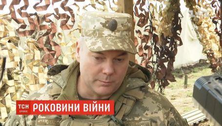 Сергій Наєв пообіцяв посилити пильність і розвідку в ООС перед другим туром виборів