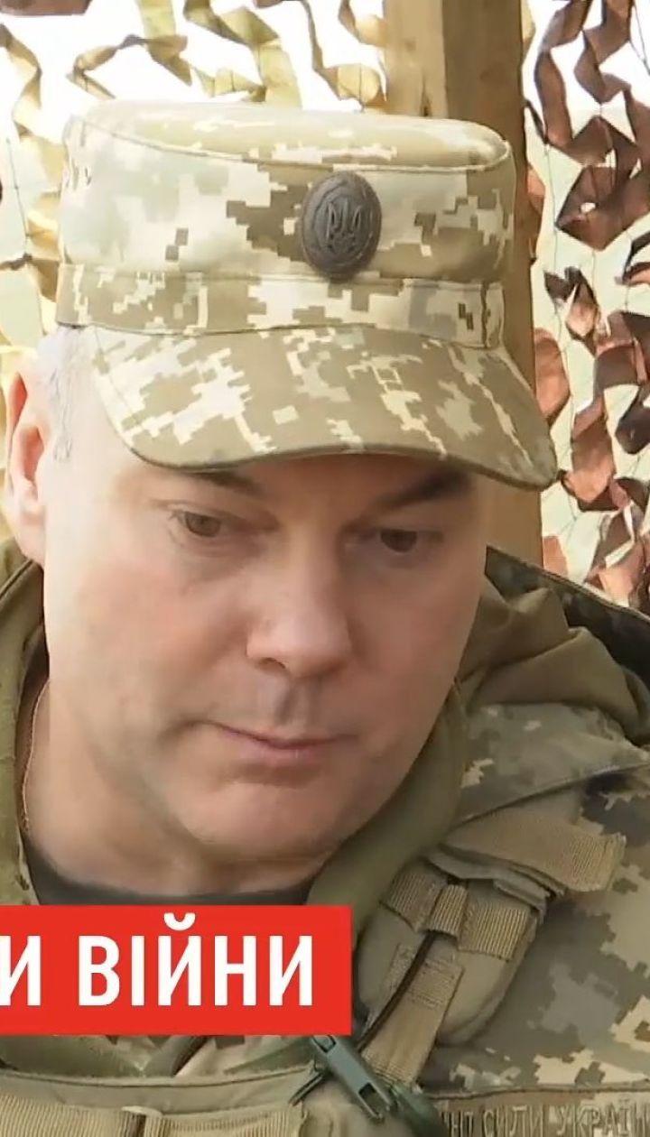Сергей Наев пообещал усилить бдительность и разведку в ООС перед вторым туром выборов